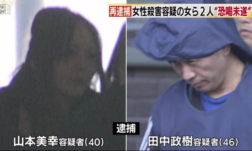 太宰府市の駐車場で女性の遺体事件で容疑者を再逮捕