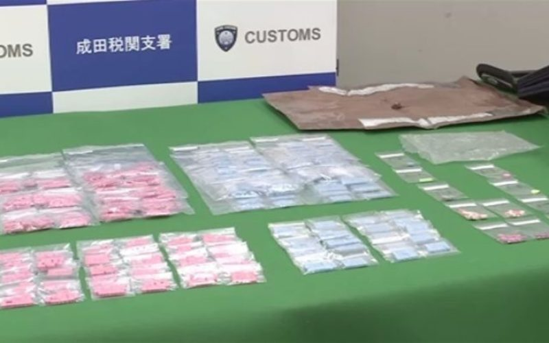 イギリス国籍の男が合成麻薬のMDMAを海外から日本へ密輸