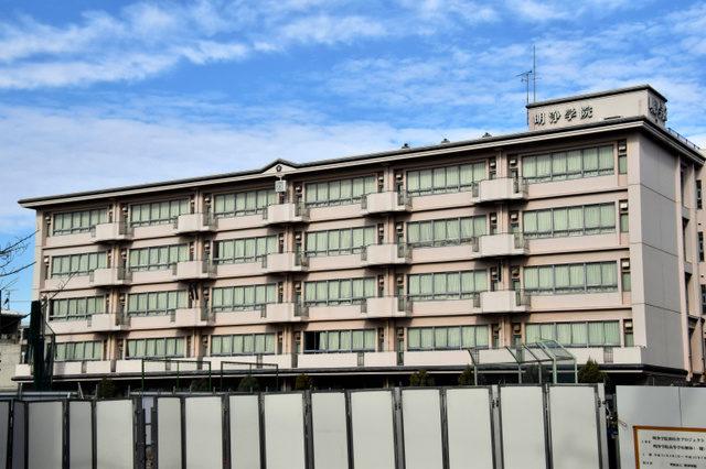 学校法人明浄学院の元理事長らが法人資金21億円着服容疑