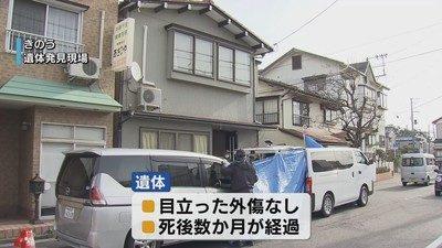 新潟県中央区の住宅で高齢女性の遺体