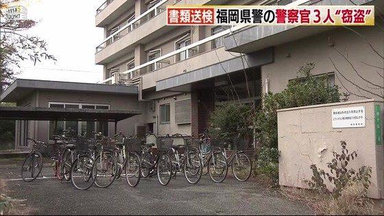 福岡県警に勤務する現職警官の3人が同僚から金を盗む窃盗罪で書類送検