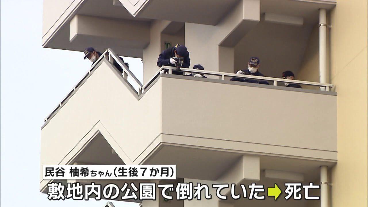 大阪市平野区にある市営住宅の9階から転落した7ヶ月の幼児死亡