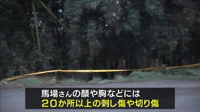 兵庫県西宮市の山中で塗装業の男性社長の遺体を発見