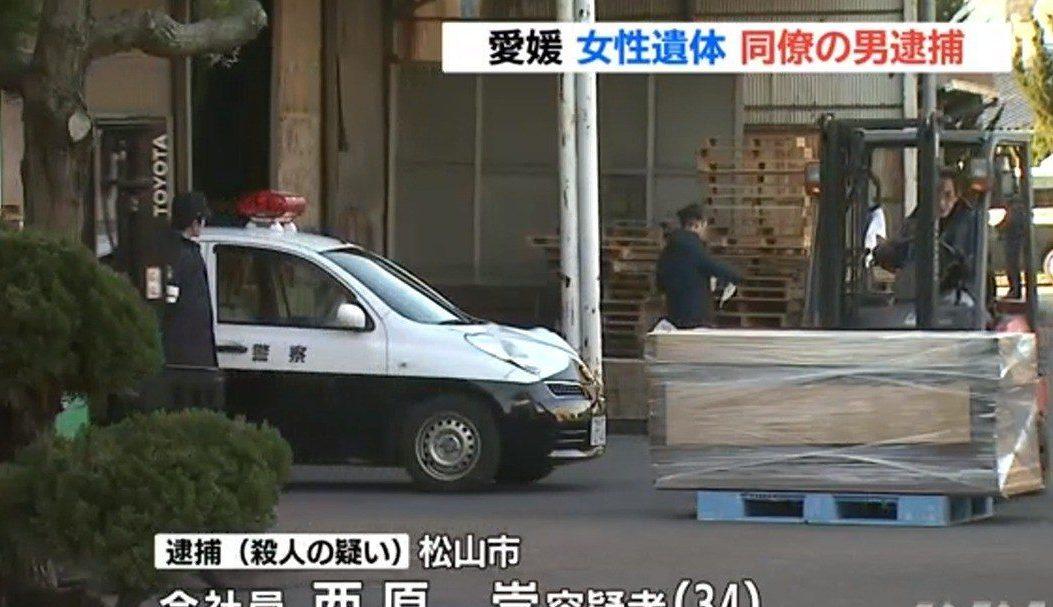 愛媛県今治市にあるダンボール工場の敷地内で同僚の女性を殺害した裁判