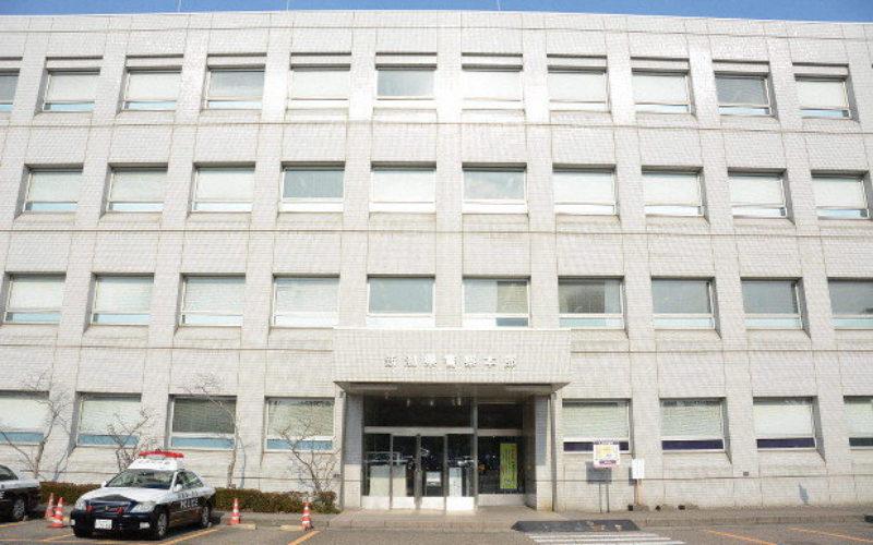 新潟県警の男が同僚女性にわいせつな行為をして懲戒処分