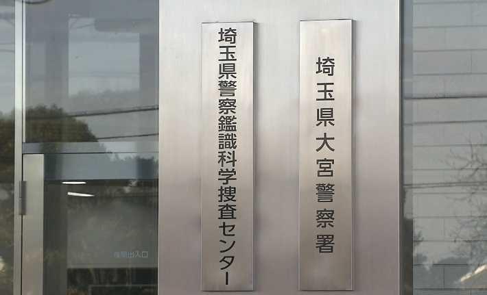 科捜研の職員が県警職員の女性が住む部屋に合鍵を使って侵入