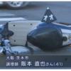 茨木市春日二丁目の交差点でバイクと車が衝突して逃げたひき逃げ事件
