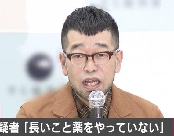 歌手の槇原敬之が覚醒剤の所持で現行犯逮捕されているが使用反応なし