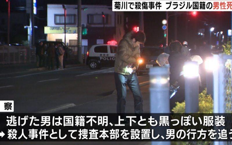 静岡県菊川市赤土にある住宅の敷地内でブラジル人夫妻の殺傷事件