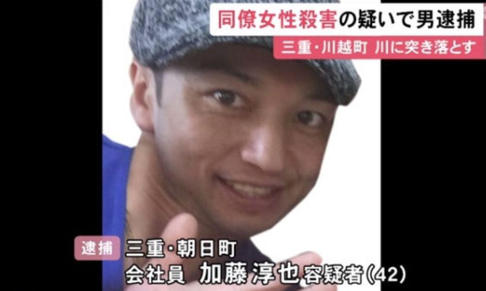 三重県川越町にある員弁川で男が同僚の女性を突き落として殺害