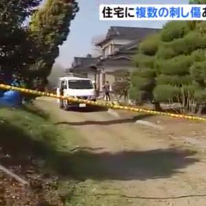 大分県安心院町の民家で二人の親子が何者かに刺殺されている遺体