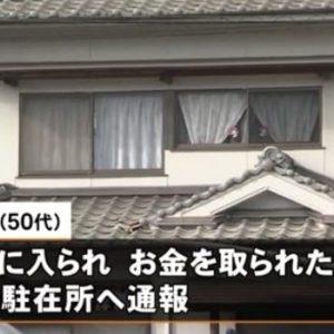 広島県福山市にある住宅に凶器をも持って強盗が押し入り3千万円を強奪