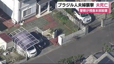 静岡県菊川市赤土の自宅に帰宅する直前に男性が刃物で襲撃され死亡