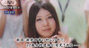 新潟県新発田市で当時20歳だった女性殺害事件で36歳の受刑者を再逮捕