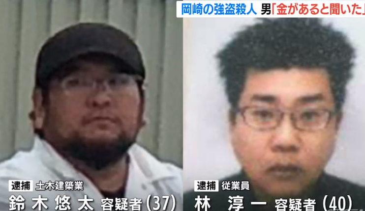 愛知県岡崎市にあるマンションの室内で闇金業をしていた男性殺害事件