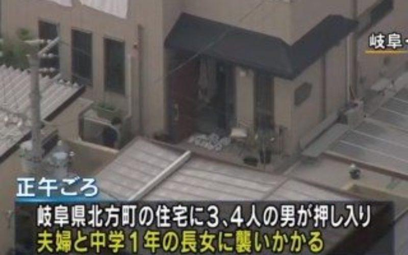 岐阜県本巣郡北方町の住宅に押し入った強盗事件
