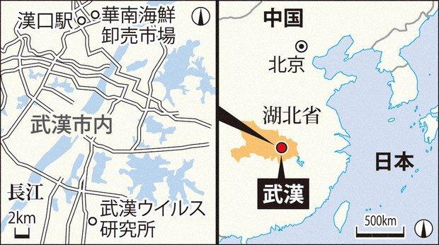 中国の湖北省武漢からチャーター機で帰国した日本人男性がウイルス感染2
