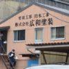 三重県四日市市富田町にある会社の寮でミャンマー国籍の男性が刺殺された事件