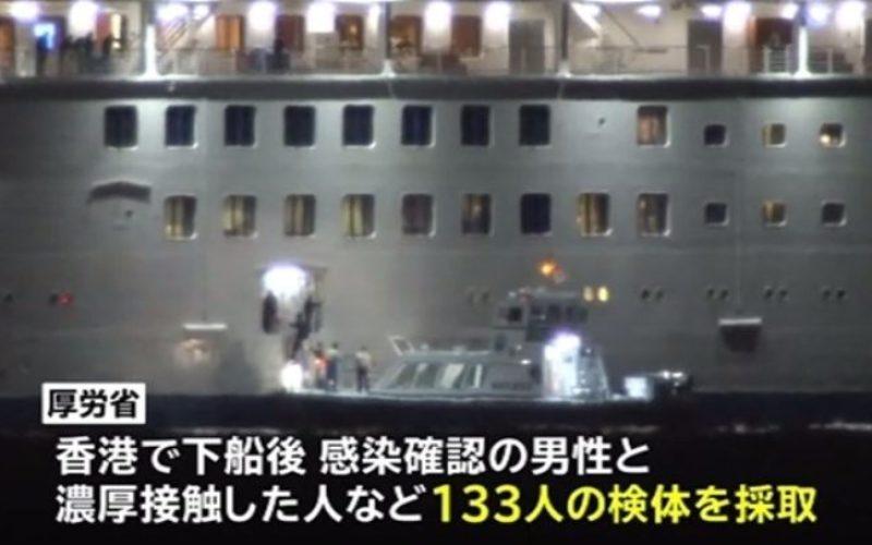 大黒ふ頭に停泊している大型クルーズ船でコロナウィルスの感染者が拡大