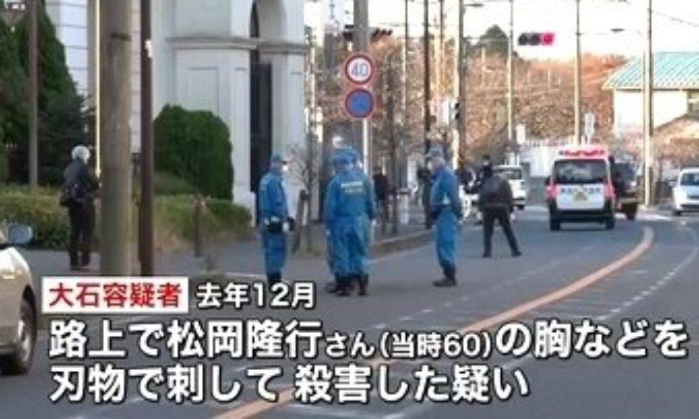 神奈川県相模原市の路上で男性が刃物で刺されて殺害された裁判
