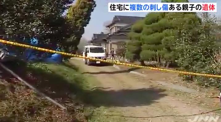 大分県宇佐市安心院町荘にある二階建て民家で二人の親子が殺傷