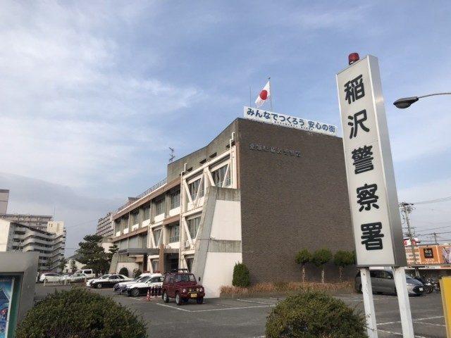 愛知県稲沢市奥田堀畑町にある集合住宅で殺傷事件
