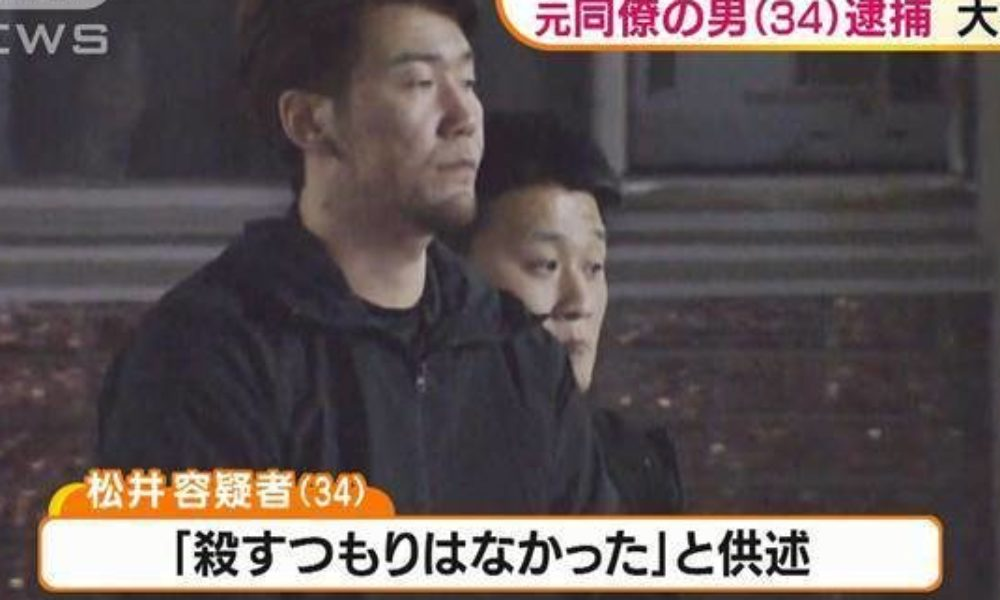 大阪府高槻市西面南にある運送会社で社員が元従業員の男に刺殺されて死亡