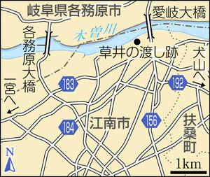 愛知県江南市草井にある木曽川の河川敷に浮いていた女性の遺体