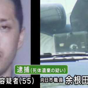 京都府向日市にある二階建てアパートの駐車場で女性の遺体遺棄事件