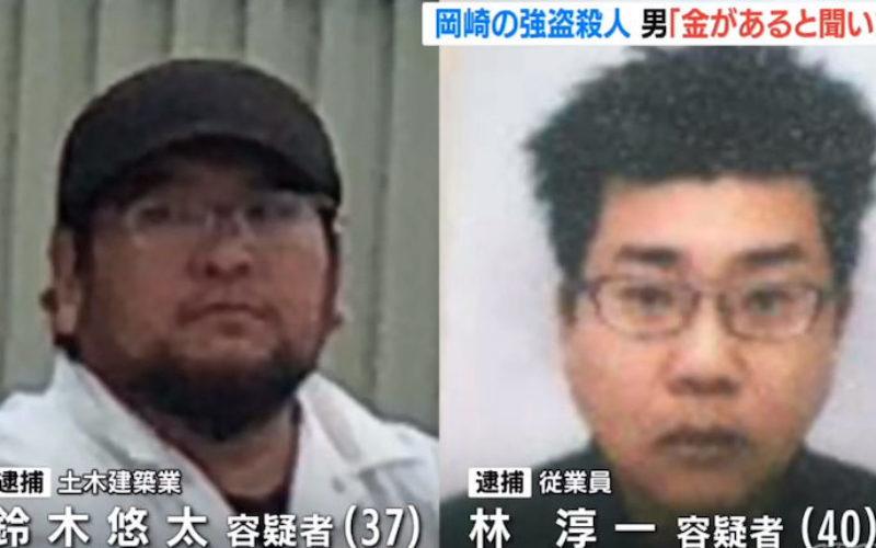 愛知県岡崎市のマンションに侵入して男性を殺害した強盗殺人