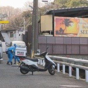 神奈川県川崎市宮前区にあるホテルで元従業員の男が強盗