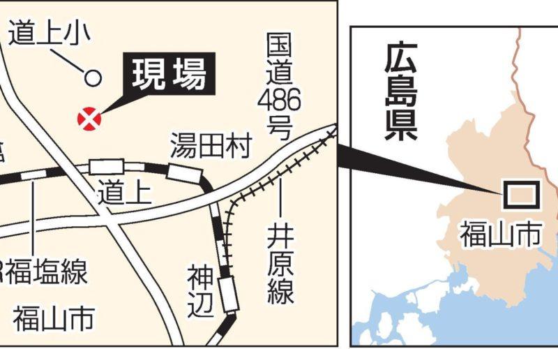 広島県福山市にある会社寮のアパートで会社役員の男性遺体