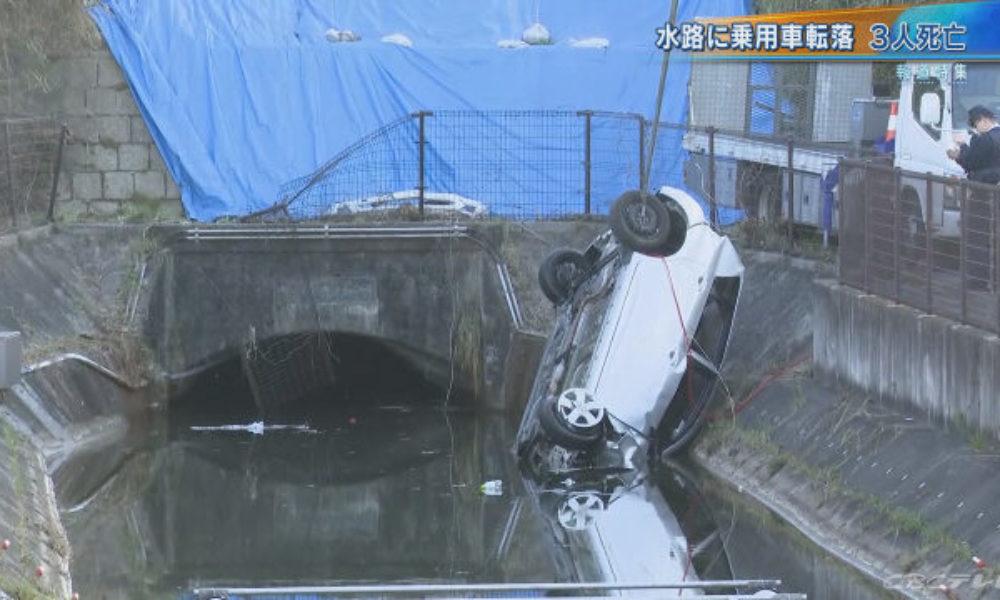 愛知県常滑市久米東笠松にある愛知用水路の開閉水路似自家用車転落