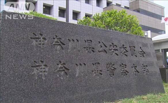 元神奈川県警の巡査が特殊詐欺グループに関与