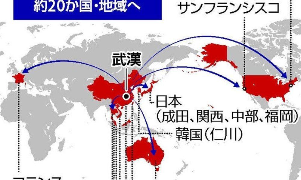 新型コロナウイルスに感染している患者が世界で凡そ70万人以上