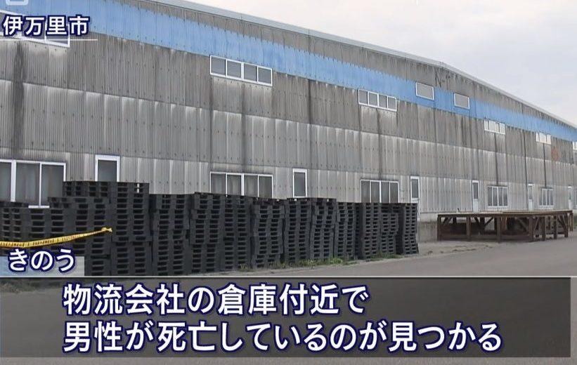 佐賀県伊万里市にある物流会社の敷地内で男性の遺体