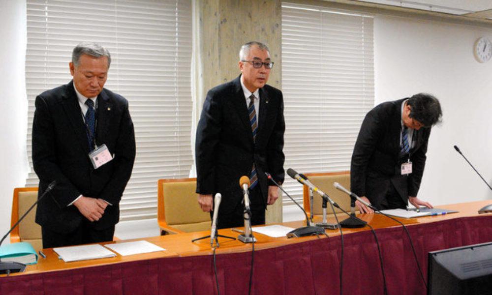 青森県弘前市の男性職員が地元紙に職員の個人情報漏洩