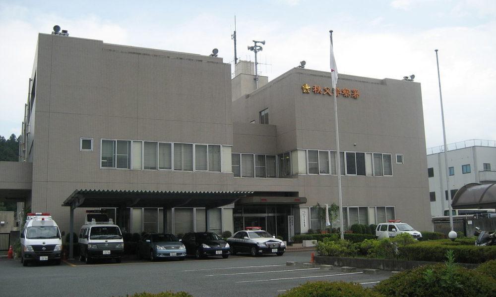 埼玉県秩父市の民家に窓を壊して窃盗に入った3人の男らを逮捕