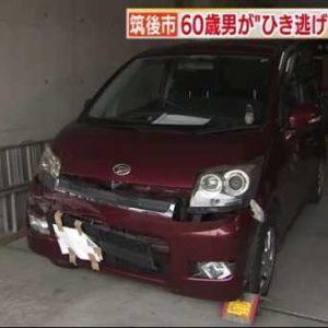 福岡県筑後市西牟田の交差点で衝突事故を起こした運転手が車を置いて逃走