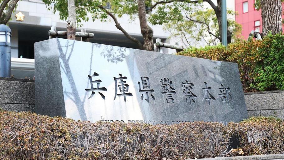 尼崎の交番で巡査部長と女性巡査が不適切な情事と不倫な関係