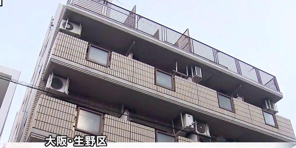 大阪市生野区にあるマンション室内で男が女性をハサミで刺して殺害