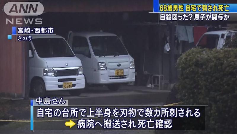 宮崎県西都市にある住宅の室内で2人の男性が刺殺されている遺体