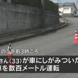 鹿児島県枕崎市若葉町にある歩道でうつ伏せで倒れていた男性死亡
