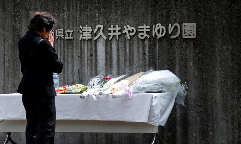 津久井やまゆり園の障害者殺傷事件で植松聖被告に死刑判決