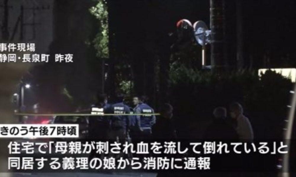 静岡県長泉町にある住宅の玄関先で女性が何者かに刺されて死亡