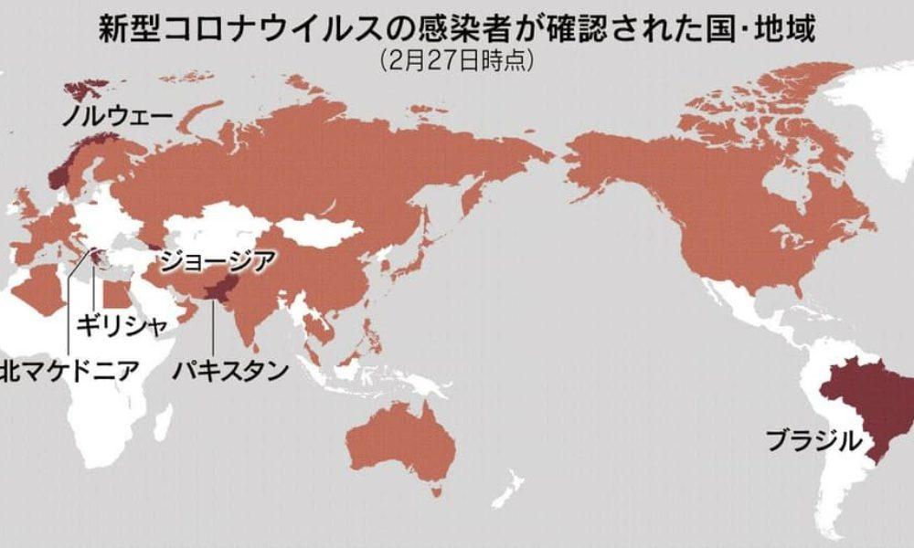 北朝鮮で新型コロナウィルスの感染者が増大している可能性