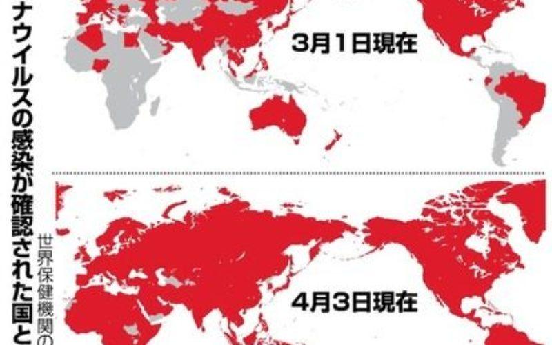世界で新型コロナウイルスに感染した死者が11万人以上に拡大