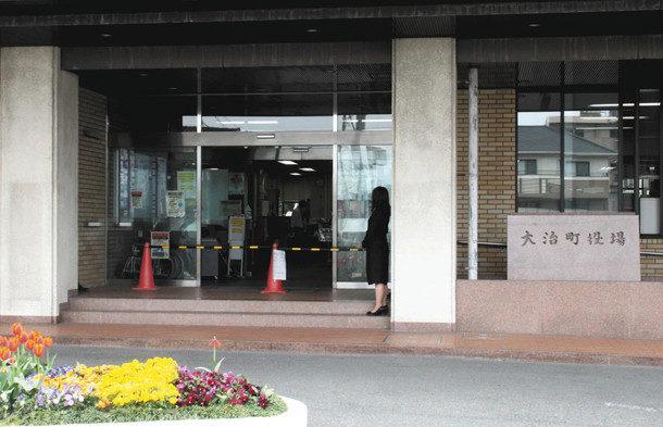 愛知県大治町の役場で俺はコロナだと発して咳を吹き掛けた男を逮捕