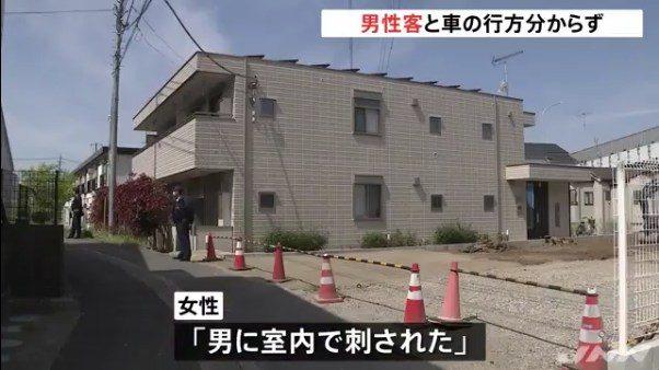 横浜市旭区さちが丘にある路上で不動産会社の女性社員殺傷事件