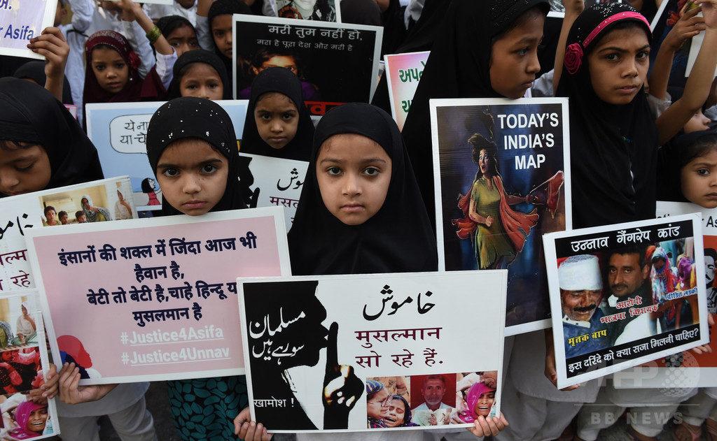インド中部マディヤプラデシュ州で男が7歳の少女をレイプ